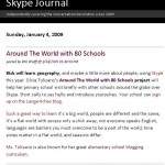 skypejournal